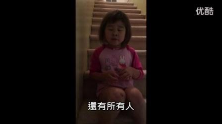 【华超】未来的小政治家6岁小女孩,给恶言相向的父母上了一课,感动了众多网友