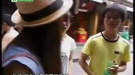 重庆磁器口陈麻花