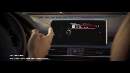 创新BMW2系旅行车 容纳你世界-绯闻篇
