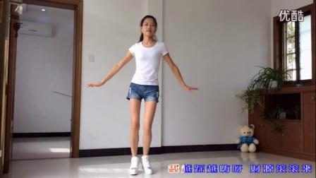 最新原创广场舞 《微倒你》 米悠悠广场舞 超高跟鞋版 背面