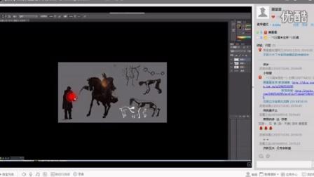 绘画教程770期★黑星星《绘画的概念与表达》_CG窝公开课