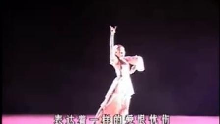 女高音歌唱家王燕领衔主演音乐剧《花木兰》---我来自瓷器的故乡
