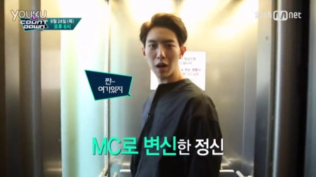 CNBLUE? ???? ?? ? ??????! M COUNTDOWN 150924 EP.444 - YouTube (720