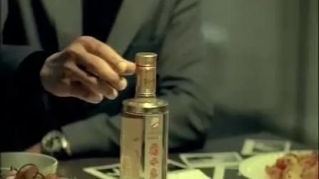 衡水老白干TVC(2008~2011)