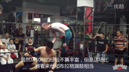 MKW TV 摔角王国 S01E02