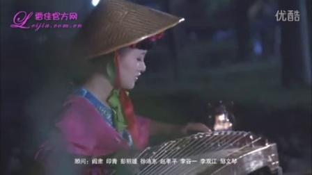 41、京族民歌《过桥风吹》