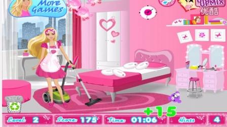 芭比娃娃之梦想豪宅小游戏之芭比大扫除★卤肉解说★