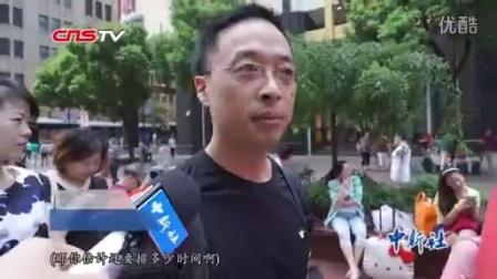 """平价月饼热销:""""限购令""""仍挡不住民众排长队"""