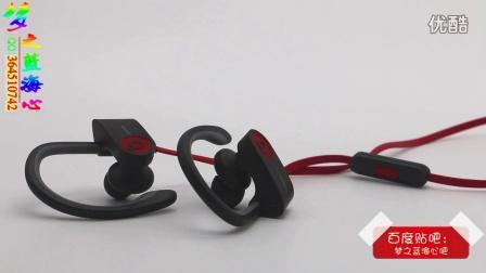 beats powerbeats2 wireless无线蓝牙运动耳挂邹市明同款评测