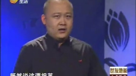 《八点听书》20110929弱智农夫命丧溪边
