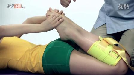 【张富源】笔直美腿你也能拥有