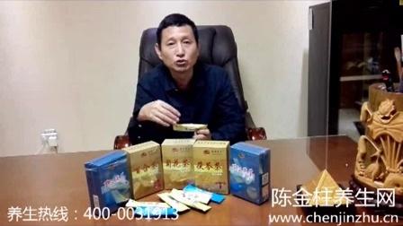 陈金柱老师讲解儿童常见症状问题