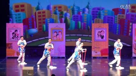 2015.09.23 深圳市南山区妇幼保健院在区卫计系统国庆汇演