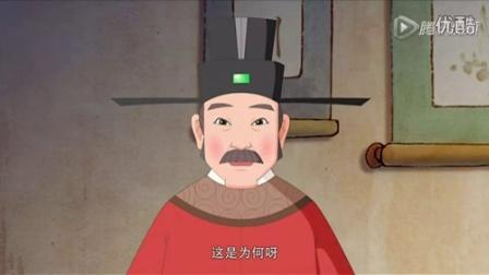 中华美德故事 第二十三集 南陔脱帽