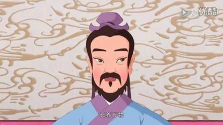 中华美德故事 第三十集 郑国学礼