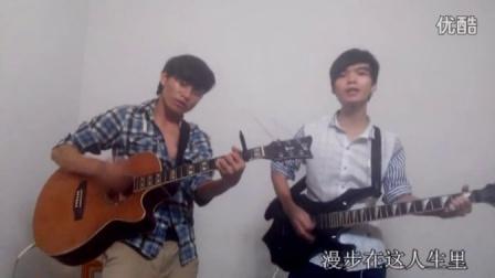 漫步-双吉他-海峰浪琪  成元