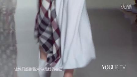 [VOGUE TV]贝嫂V.S DVF 看女设计师的江湖地位