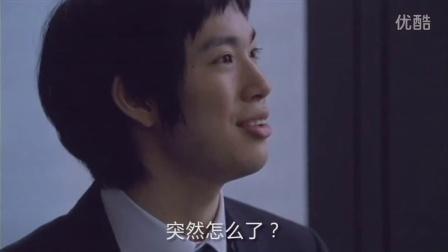 盗梦空间主演渡边谦告诉新人如何玩转职场