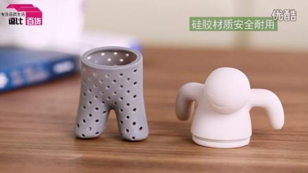 逗比百货-创意小人茶包先生泡茶器滤茶器
