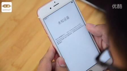大一哥玩-iPhone 6S开箱上手-TechNow