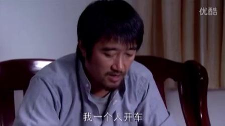 胡杨女人 06_标清