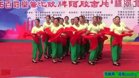 扇舞:黄河颂-安新姐妹同心舞蹈队