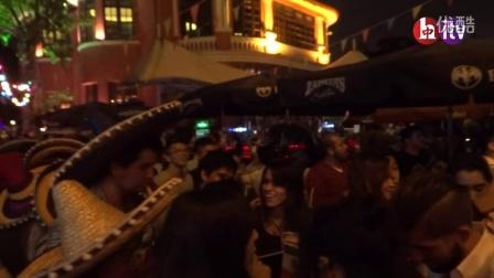 Mexican Week 2015