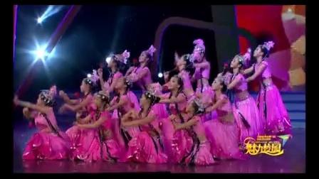 """2015""""欢动北京""""开幕式  舞蹈《送你一朵玫瑰花》"""