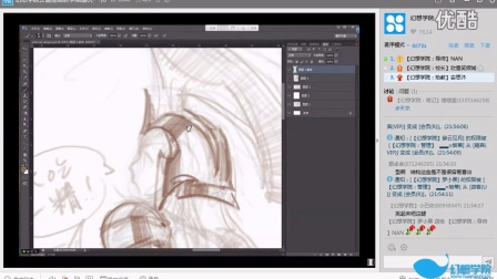【幻想学院】NAN《从零开始学原画-细节刻画与材质间的区分》(20150908)