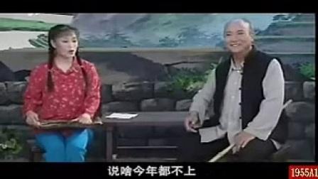 眉户全剧【山妹】山西临猗眉户剧团演出 主演;阎慧芳_标清