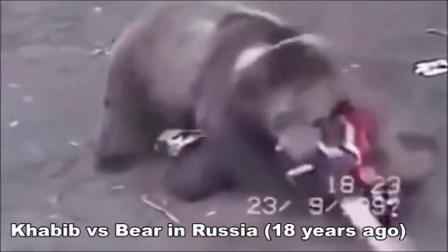 还记得那个和熊打架的孩子吗?18年后再度归来!