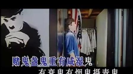 【许冠杰经典金曲《天才与白痴》超级高清精彩粤语版本MYTV】