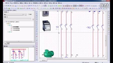 上海沐江-Eplan标准培训课程第5节-原理图绘制(3)