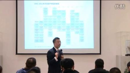 【梁志达】基金基础知识培训讲座,金融培训专家