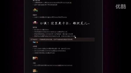 【喵喵DOTA2】6.85更新改动介绍——肉核推进的时代?