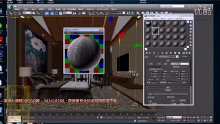 室内设计 3dmax教程 3dmax快捷键 3dmax 室内设计联盟