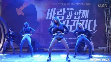 [직캠] 150109 댄스팀 위치걸WitchGirl - Dance Performance 4of9 《HR》 [헬로APM] by drighk