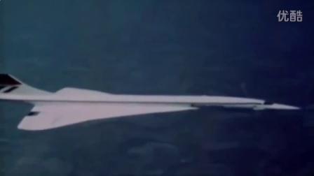 【UFO】协和飞机遭遇UFO事件,这个不太好解释了