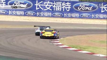 GT Asia round 8 shanghai highlights