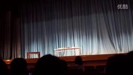 20150926盐师老校区信息学院迎新晚会