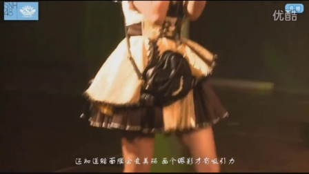 让梦想闪耀-东芝特别公演之 青涩的香蕉【许佳琪  张语格】