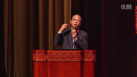 2015山东跨境电商生态峰会阿里巴巴资深专家一达通公司副总经理肖峰分享:引领互联网+外贸时代