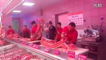 猪肉分割_高清