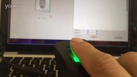 亿会员软件 zk4500 中控 指纹仪 识别演示