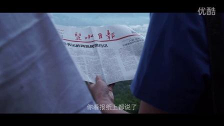微电影《一米阳光》(丽水电视中秋首播版)