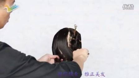 第八款:长圆堆积发型修剪