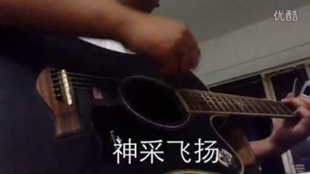 吉他弹唱许巍《时光》