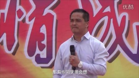 《激情成就梦想》王国权宜川中学高考励志演讲