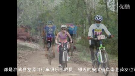 """河南省淮滨县举办首届""""龙源杯""""自行车赛"""
