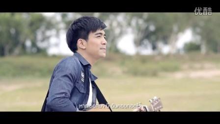 【MV】 Rose Sirintip Feat.Tol: Yah Plien Pai
